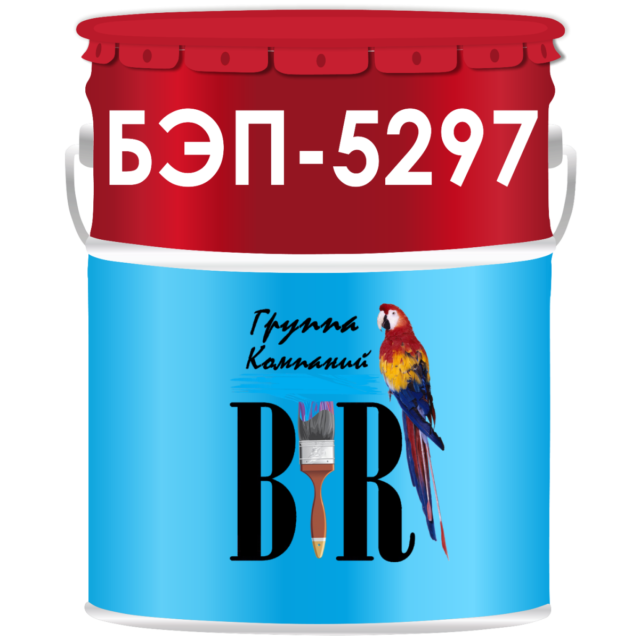 БЭП-5297