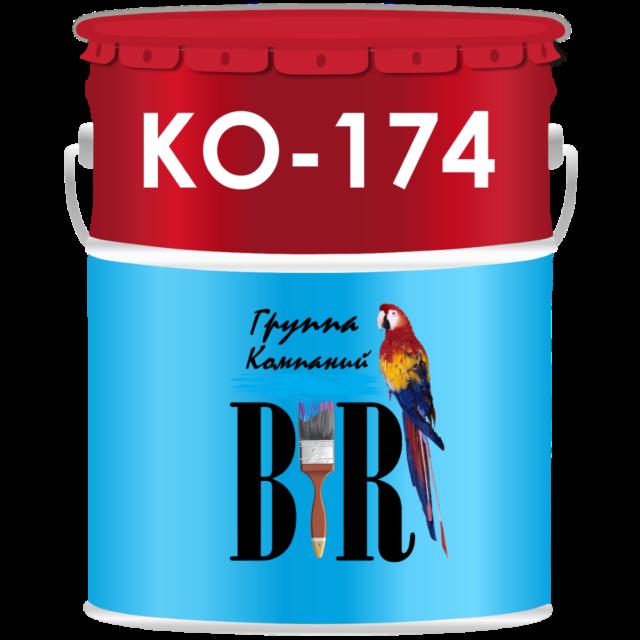 КО-174