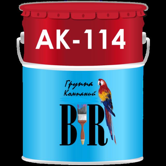 АК-114