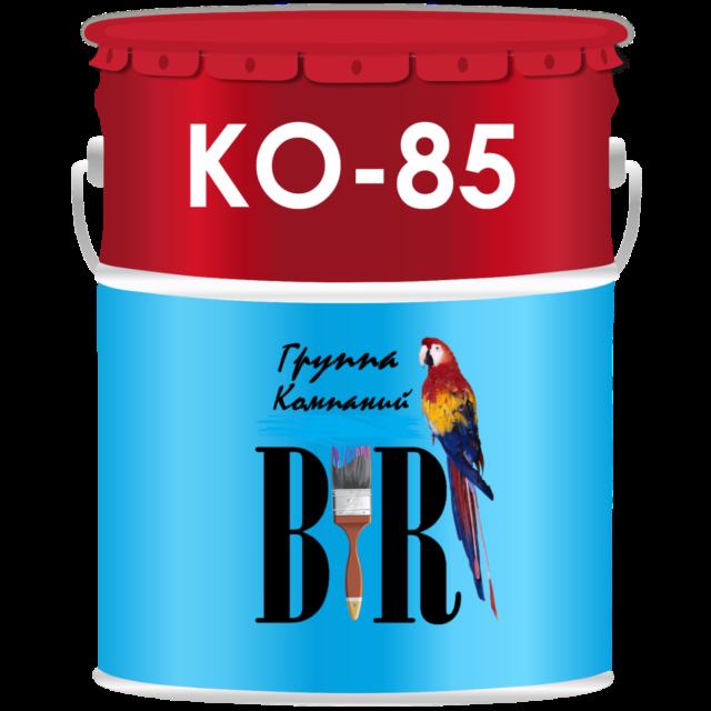 КО-85
