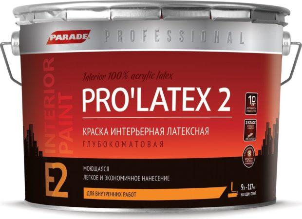 Краска интерьерная латексная глубокоматовая Prolatex 2