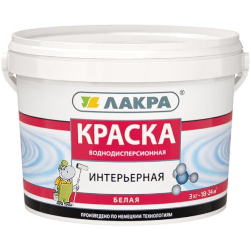 Краска Лакра водно-дисперсионная интерьерная белая