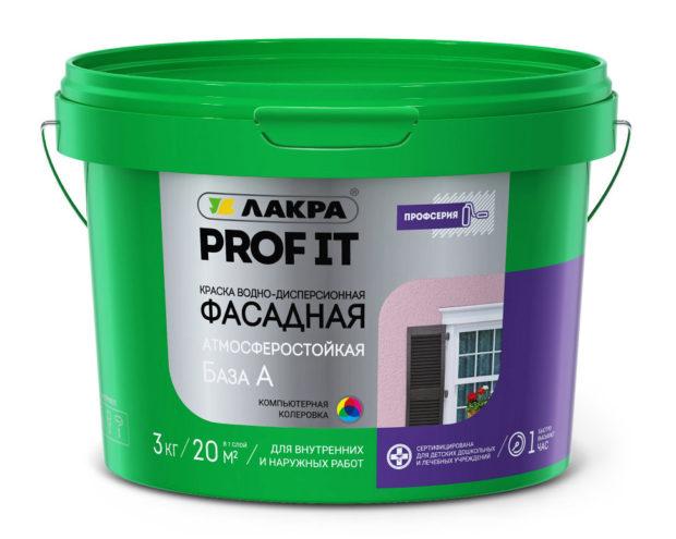 Краска Лакра Profit фасадная атмосферостойкая База А