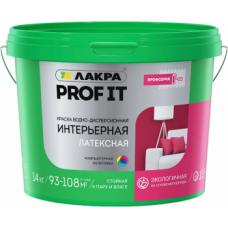 Краска Лакра Profit интерьерная латексная