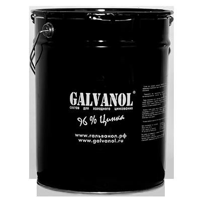 Galvanol