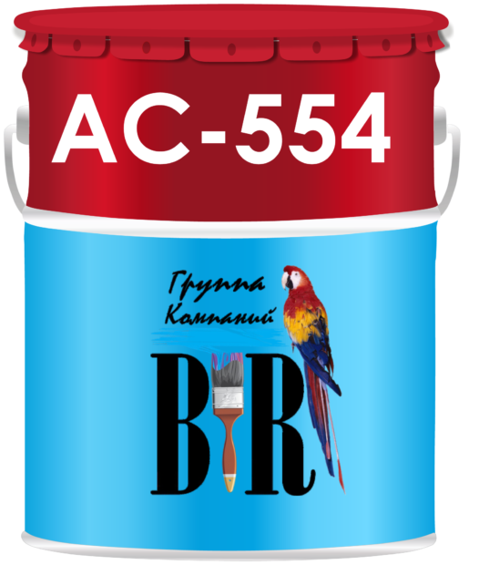 AC 554