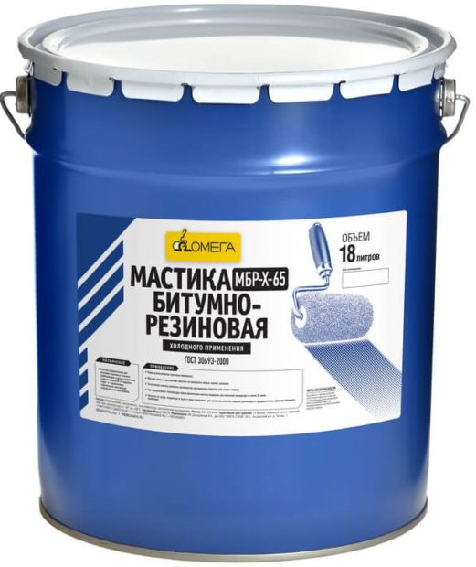 Мастика битумно-резиновая МБР-Х-65