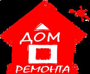 Логотип компании Дом ремонта